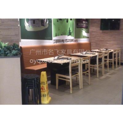 供应火锅餐厅的卡座 新石器烧烤肉餐厅的卡座沙发 广州新石器火锅餐厅的卡座沙发定做