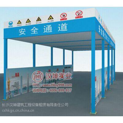 建筑施工安全通道 工地安全过道 厂家直销 价格实惠 汉坤实业