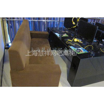 上海网吧电脑桌工厂直销定做网吧台电脑台网吧沙发网吧桌椅