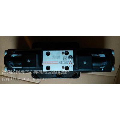杰亦洋专业销售意大利ATOS阿托斯DHI-0632方向控制阀