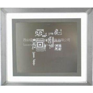 西安镭沃SMT激光钢网加工制造批量生产