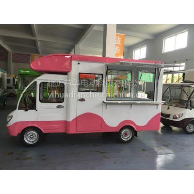 供应电动售卖小吃车餐车