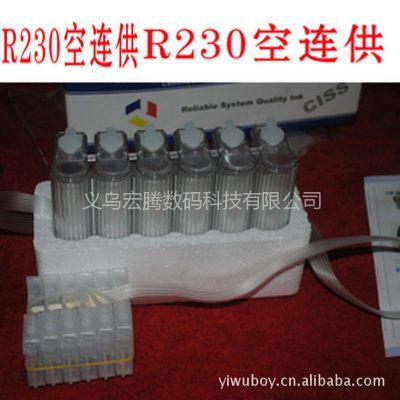 供应R230空连供六色供墨系统/热转印墨水/转印墨/打印机系统/空连供