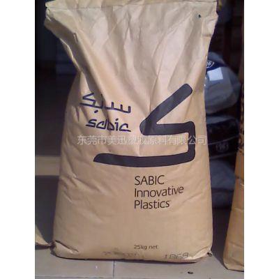 供应PBT基础创新塑料(美国)325M-54018
