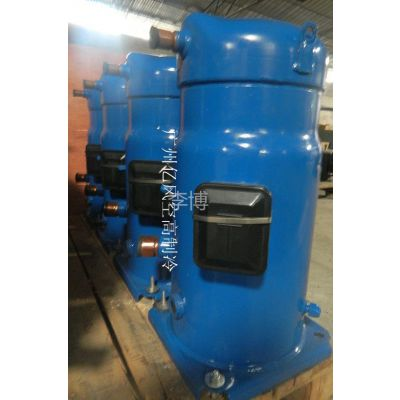 供应百福马/丹佛斯10匹制冷压缩机 中央空调配件 工业冷水机SM120/125