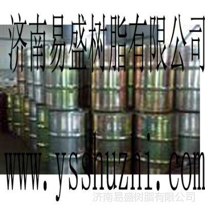 供应烟道内壁脱硫塔除尘器防腐专用VEGF玻璃鳞片树脂