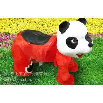 供应熊猫广场电瓶车