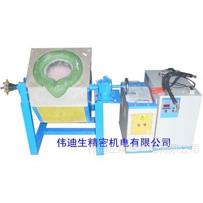 中频感应加热设备厂家,中频电源,中频炉生产商,中频炉技术