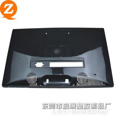 液晶显示器外壳  液晶显示器塑胶外壳   显示器塑胶外壳