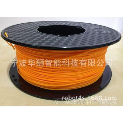 立现优品3D打印耗材PLA塑胶丝1.75mm进口原料makerbot2X优选搭档