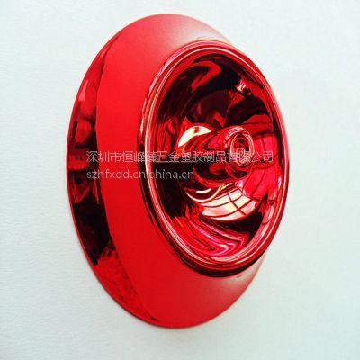 供应电镀加工厂,塑料高品质电镀(电镀红色)