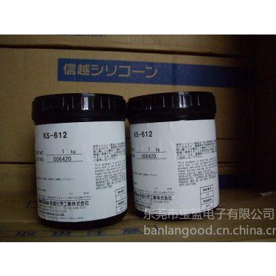 供应信越X-23-7783D导热膏,散热器专用导热膏X-23-7783D。