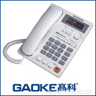 高科电话机GK313 家用商务办公电话机 免装电池 来电显示