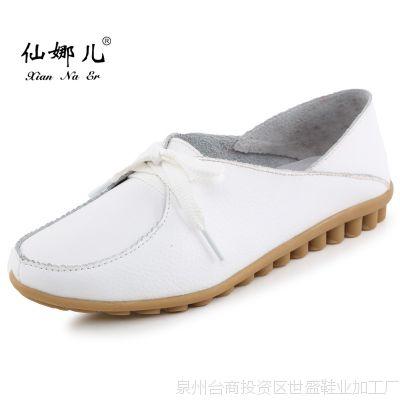【订货】真皮平底女鞋 休闲平跟舒适女单鞋 牛皮妈妈鞋 牛筋鞋