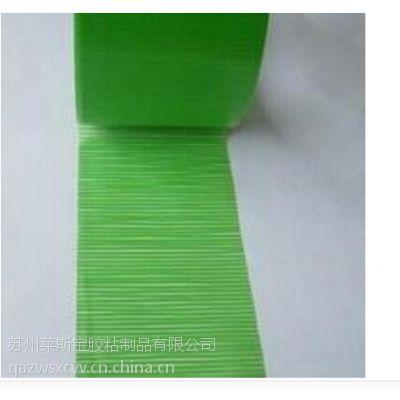 供应1330养生胶带丨莱斯宝易撕胶带 西安免刀胶带