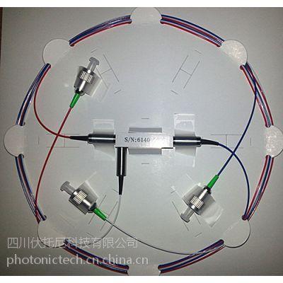 photonic供应1064nm1*2三端口保偏光纤环形器FC/PC 保偏光纤环形器