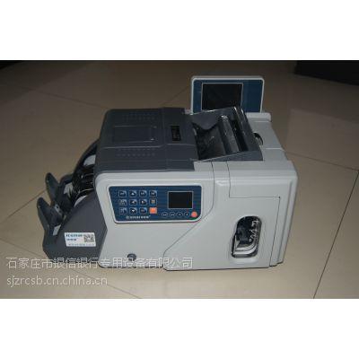 支持新版人民币点钞机银行专用点钞机依特诺JBYD-ET820(A)类点钞机验钞机点扎一体机