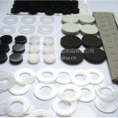泡棉脚垫 SBR 硅橡胶脚垫 绝缘材料 数码用辅料 利鑫源专业制造