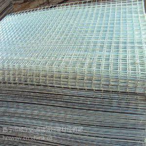 供青海西宁筛网和格尔木丝网