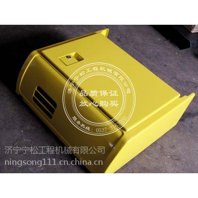 济宁宁松小松挖掘机6207-11-5850板