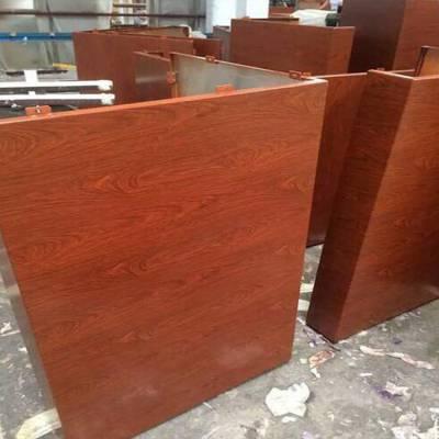 广东木纹2.5厚铝单板价格_欧百得