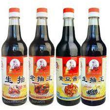 酱料酱油蚝油调味酱番茄酱果酱奶油增稠剂稳定剂改良剂味品厂
