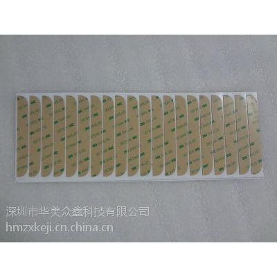 深圳模切厂家模切各种数码产品3M双面胶