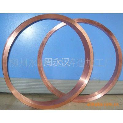 供应广西柳州永顺生产机械密封件紫铜垫、紫铜套、紫铜环