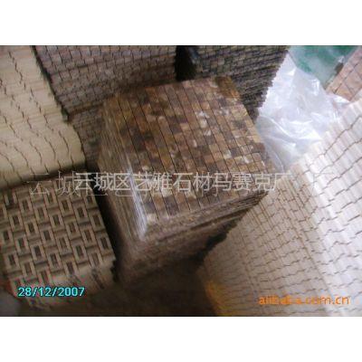 供应优质石材马赛克(图)品种齐全客户可选