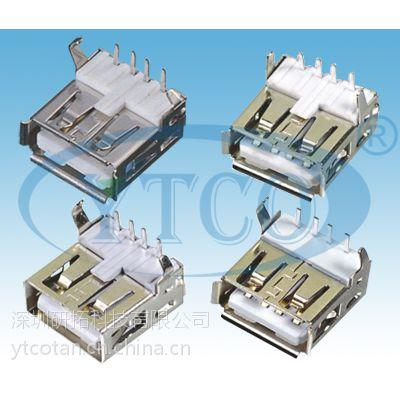 供应优质欧美品质研拓USB插座系列