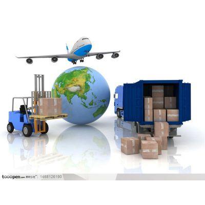 供应马来西亚专线-提供双清关空运