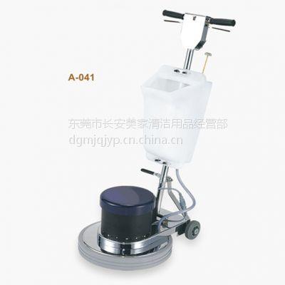 供应超洁亮品牌多功能刷地机A-041洗地打蜡抛光机(图)