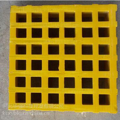 30mm厚洗车房玻璃钢格栅 十字格栅井字微孔格栅养殖场网格板 华强
