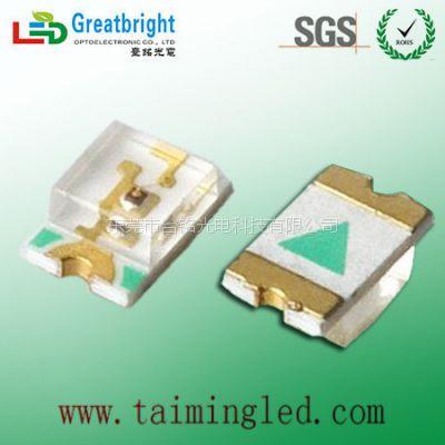 台湾台铭0805紫光LED光学显微镜专业LED灯珠360-365NM