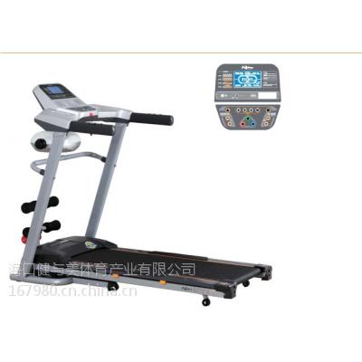 山东英吉多HP-6093家用多功能电动跑步机