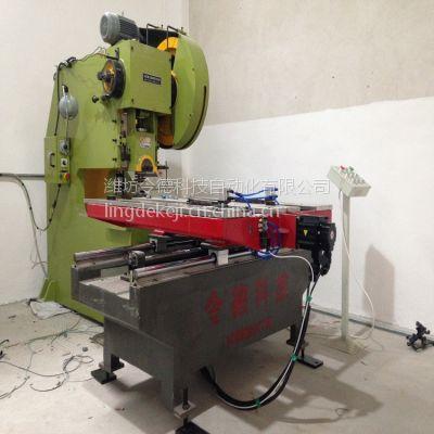 供应金属盖数控送料机潍坊专业金属盖送料机生产厂家
