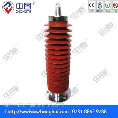 湘潭中汇电气HY1.5W-0.28/1.3低压型避雷器