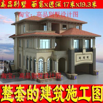 带地下室、娱乐室奢华中空美观三层别墅建筑图纸17x19.3米