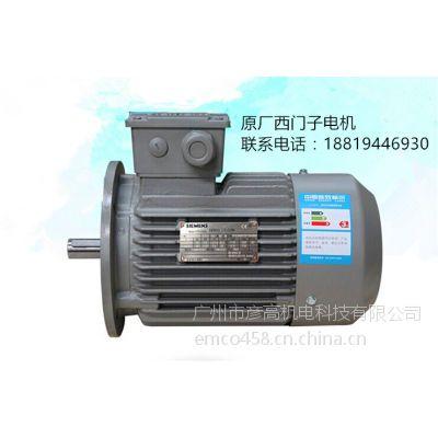 节能高效原装西门子马达1.5KW4级立式1LE0001-0EB42-1FA4 B5现货