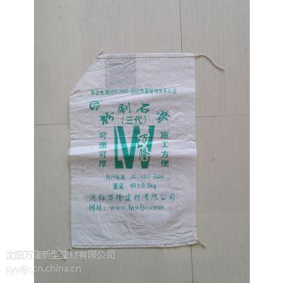 沈阳万隆粉刷石膏谁买的价格低?找生产厂家买啥价格