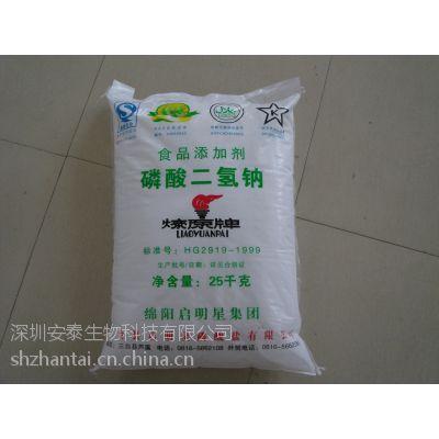 供应磷酸二氢钠