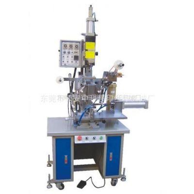 供应中科机械厂多功能仿形烫金机