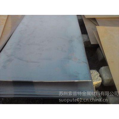 供应QSTE500TM冷成型热轧酸洗汽车结构钢