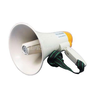 供应各类民防折叠式喊话器