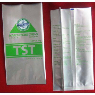 供应专业生产复合袋,复合包装袋,中高档复合包装