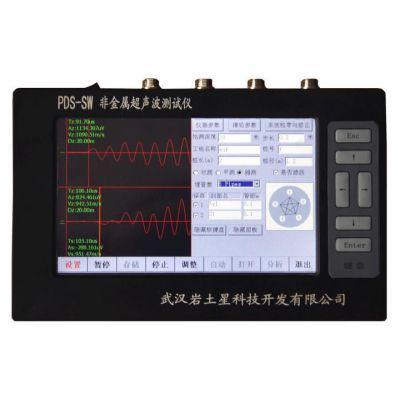 供应武汉岩土星SW超声波检测仪器