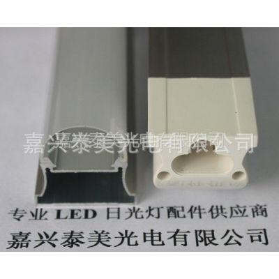 供应LED日光灯外壳配件【泰美】LED灯闪烁的常见原因与处理办法