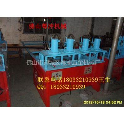 供应佛供应佛山粤冲机械模具设备锌钢护栏打孔机防护栏冲孔机