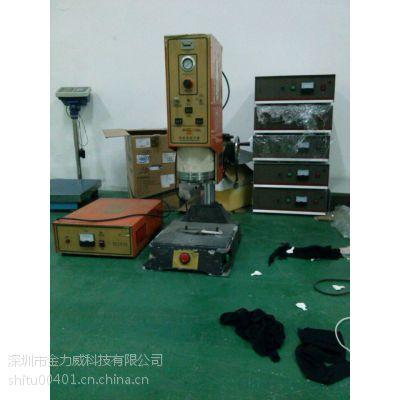 供应超声波厂家低价销售二手塑焊机,八成新,性能稳定,3800元/台起
