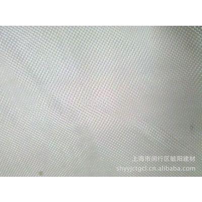 供应劳保道路水利建筑土工材料【300g机织土工布】